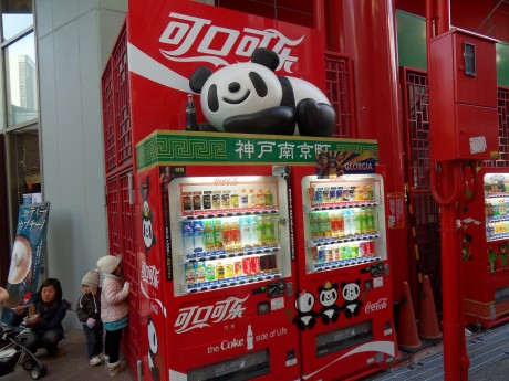 Coke Machine In China Town That Loves Stereotypes